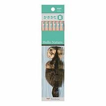 KB-KHNSOB Tombow Pencil pencil Hello Nature Writing B KB-KHNSOB sea otter 1 - $8.04