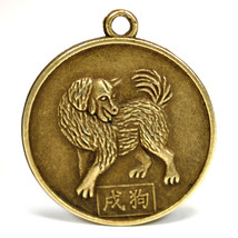 "YEAR of the DOG GOOD LUCK CHARM 1"" Chinese Zodiac HIGH QUALITY Feng Shui... - $4.88"