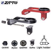 ZTTO Computer Camera Holder Handlebar Extension bike For Garmin mount - All Bike - $23.99