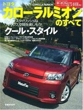 Toyota Corolla Rumion Complete Data & Analysis Book - $29.78