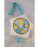 """Smoby Cotoons Musical Crib Toy 5"""" Music toy - $6.26"""