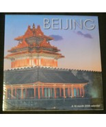 2008 BEIJING Wall Calendar New;ShrinkWrapped;16 Month;FRAME/COLLAGE/DECO... - $19.99