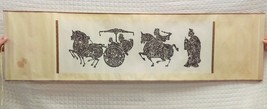 Vintage silk Asian block print equestrian figural wall hanging scroll - $86.62