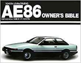 Toyota Levin & Trueno AE86 Tuning Book 4AG Owner's Bible - $347.38