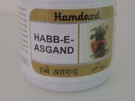 Habb-E-Asgand Rheumatism for Gout Joint Pain Scartia - 50 Tablets - $10.66