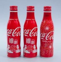 2 ISHIN Saigo & Ryoma & Hanabi 2017 Coca Cola Aluminum Full 250ml 3 Slim bottles - $38.61