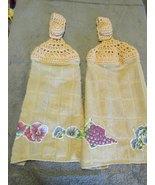 Crochet Top Kitchen Towels With Applique Flowers - $6.00