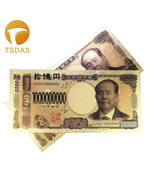 24K Gold Plated 1 Billion Yen Gold Foil Banknote Japanese Currency Bills - £8.33 GBP