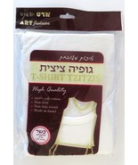 Israel Made Child Man Kosher Vest Tzitzit Tallis Tallit Katan Shawl 100%... - $9.89+