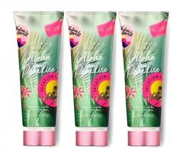 Victoria's Secret Beach Aloha From Paradise Fragrance Lotion - x3 - $34.50