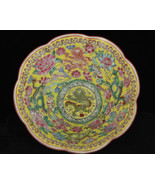 20th Century Chinese Fine Famille Jaune Eggshell Porcelain Dragon Bowl - $141.74