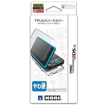 [Nintendo Licensed Products] TPU Semi-Hard Cover for New Nintendo 2DS LL... - $72.42