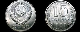 1990 Russian 15 Kopek World Coin - Russia USSR Soviet Union CCCP - $3.99