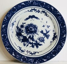 """"""" BLUE ROSE"""" by Baum Brothers Dinnerware Collection - $5.93 - $9.89"""