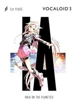 IA ARIA ON THE PLANETES Windows 4582364252845/1STV-0008 PC Software - $129.54