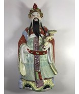 Vintage Chinese Figure Large 1 Foot Tall General Man F1 - $197.01