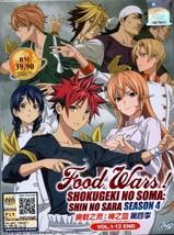Food Wars! Shokugeki No Soma (Season 4) DVD  (Eps :1 to 12 end) Ship From USA