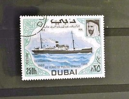 Dubai  Set of 1 Stamps used cancelled- Free Shipping  Lot  3019 - $1.49