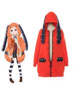 Kakegurui-Compulsive Gambler Runa Yomozuki Cosplay Costume Coat Jacket Suit - $61.99