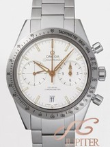 Omega Speedmaster Chronograph Silver Dial Steel Mens Watch 33110425102002 - $9,199.50