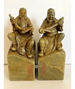 Vintage Green Chinese Shou Shan SoapStone People's Republic of China Fig... - $494.99