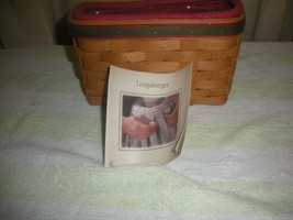 Longaberger 2004 basket with liner and protector ... - $21.77