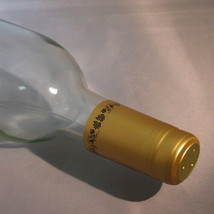 Gold with Black Grapes PVC Shrink Capsules For Wine Bottles - 30 - $6.39