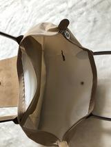 Longchamp Club Le Pliage Bag Beige Large L1899619841 image 2