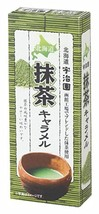Donan Food Hokkaido Uji Park Matcha Caramel 18 particles ~ 10 - $30.40