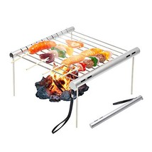 Overmont Barbecue Grill Portable Foldable BBQ Stand Charcoal Shelf Grate... - $24.90
