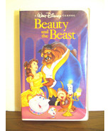 BEAUTY AND THE BEAST (VHS, 1992) WALT DISNEY BLACK DIAMOND CLASSIC RARE ... - $9.89