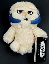 Star Wars Smuggler's Bounty WAMPA Funko Exclusive Plush with Tags 7 in tall - $11.45