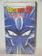 DRAGON BALL Z - Imperfect CELL - RACE AGAINST TIME (VHS) - $15.00