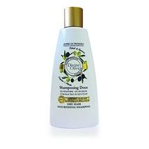 Jeanne en Provence Divine Olive Oil Nourishing Treatment for Dry, Dull H... - $25.06