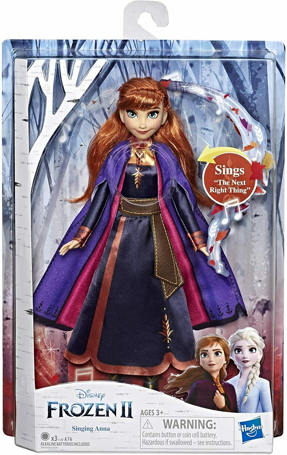 Primary image for Disney Frozen II Light Up Singing Elsa or Anna Doll