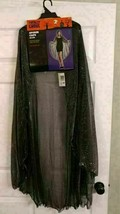 Halloween Spider Web Cape Hooded Costume Silver Totally Ghoul One Size - $17.39