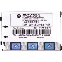 Motorola High Performance HiCap Battery - $0.20