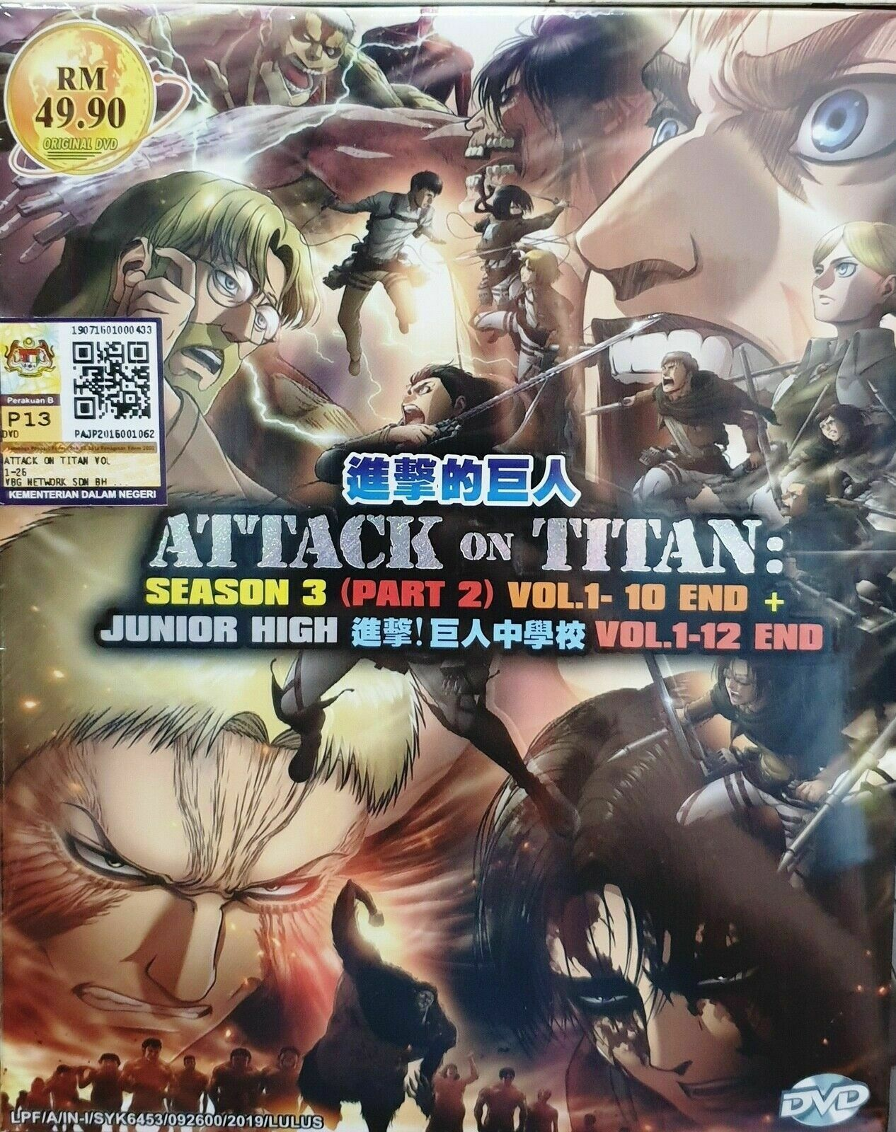 Attack On Titan Season 3 Part 2 1-10 End + Junior High English Dub Ship From USA