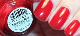 ~Rare~ 1989 Vintage OPI **MOSCOW RED** Nail Polish Lacquer .5oz Black La... - $8.89
