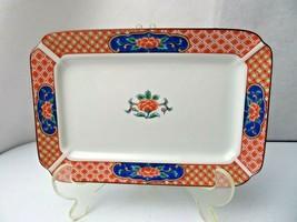 Vintage Japan Horchow porcelain tray w Floral n Geometry décor - $20.00