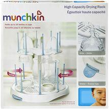 Munchkin High Capacity Drying Rack, White image 7