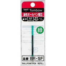 Tombow Pencil ballpoint pen core replacement SF 0.7mm green BR-SF07 5set - $7.40