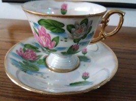 July Waterlily UCAGCO Cup and Saucer Lusterware Japan - $15.43