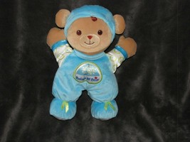 """Fisher Price Brilliant Basics Baby's My First 1st Bear 10"""" Plush Rattle ... - $9.89"""