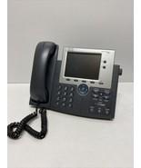 Cisco CP 7945g 7900 Series IP Phone - $19.34