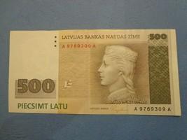 Latvia 500 Latu banknote 1992, unique, Papiergeld, einzigartig, Lettland - $2,254.76