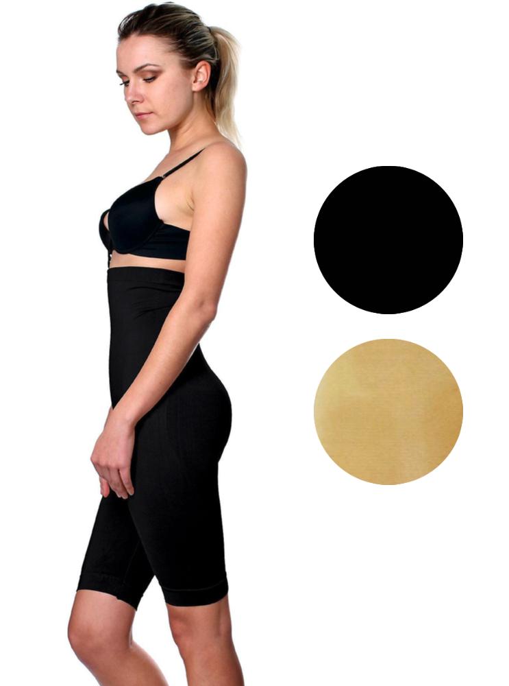 Prima Valentina Women's Seamless Body Shapewear High Waist Long Shorts 78604T
