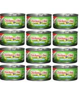 12 pac Chicken of the Sea Tuna Chunk Light - 7 Ounces - 12 ct Exp Nov 2022 - $31.08