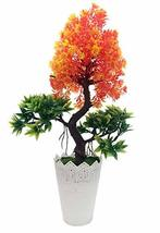 Discount4product Artificial Plant with Pot Garden Outdoor Home Décor Tre... - $67.62
