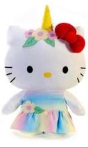 """K01765 P Hello Kitty 12"""" - $15.98"""